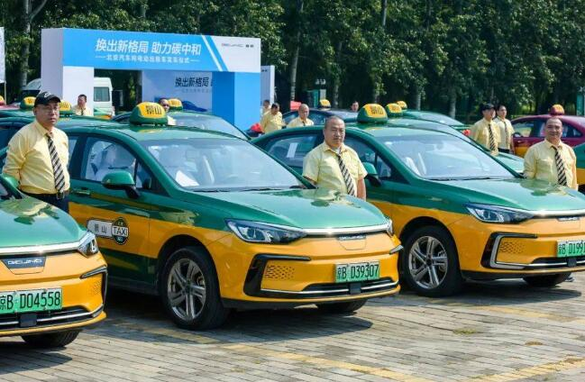 支持90秒换电!北汽万台纯电出租车交付,助力碳中和