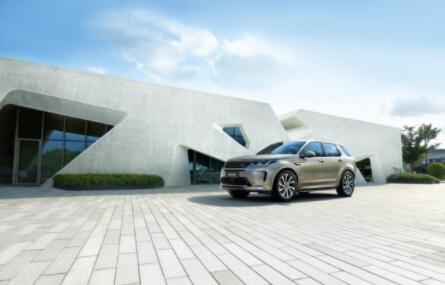 2022款路虎发现运动版正式上市,共推出4款车型,售价35.68-45.58万元