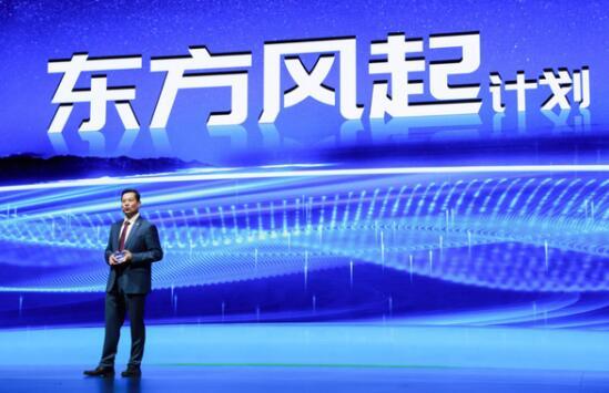 东风集团将在2022年推出全新的M品牌 专攻新能源订制式产品