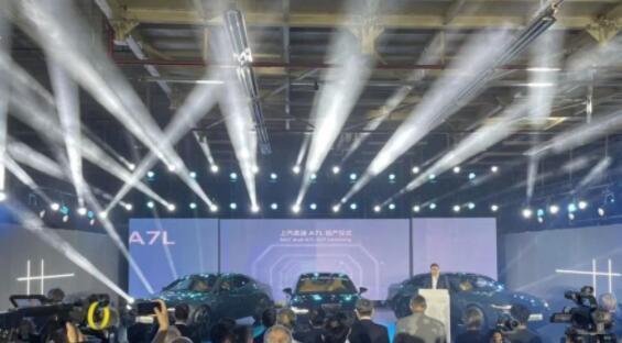 上汽奥迪 A7L 公布预售价,比进口车贵了 2 万元