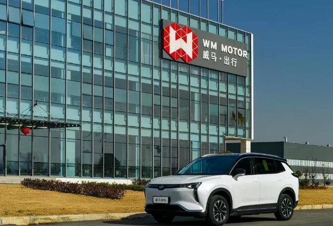 威马汽车将连获两轮共8亿美元融资,将加快上市脚步