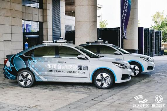 由东风汽车牵头智能汽车产业创新联盟正式在武汉注册成立