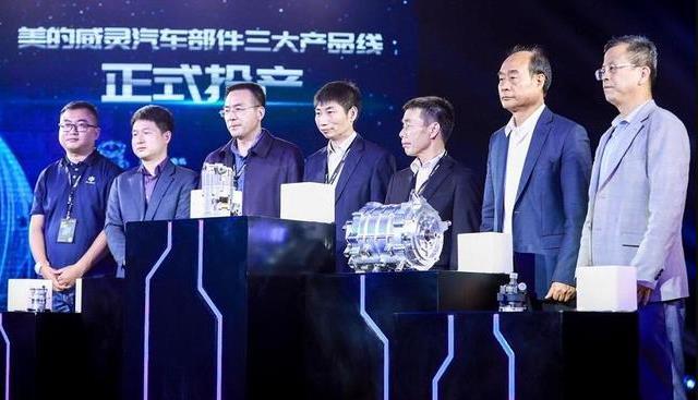 """三大汽车产线终于投产,美的""""汽车梦""""进入新场景"""